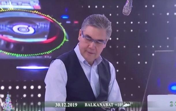 Президент Туркменистана Гурбангулы Бердымухамедов фото