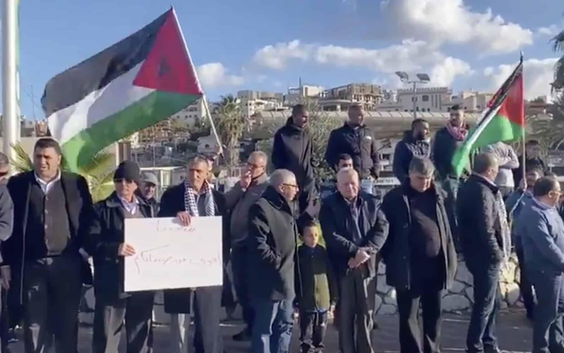 протест израильских арабов