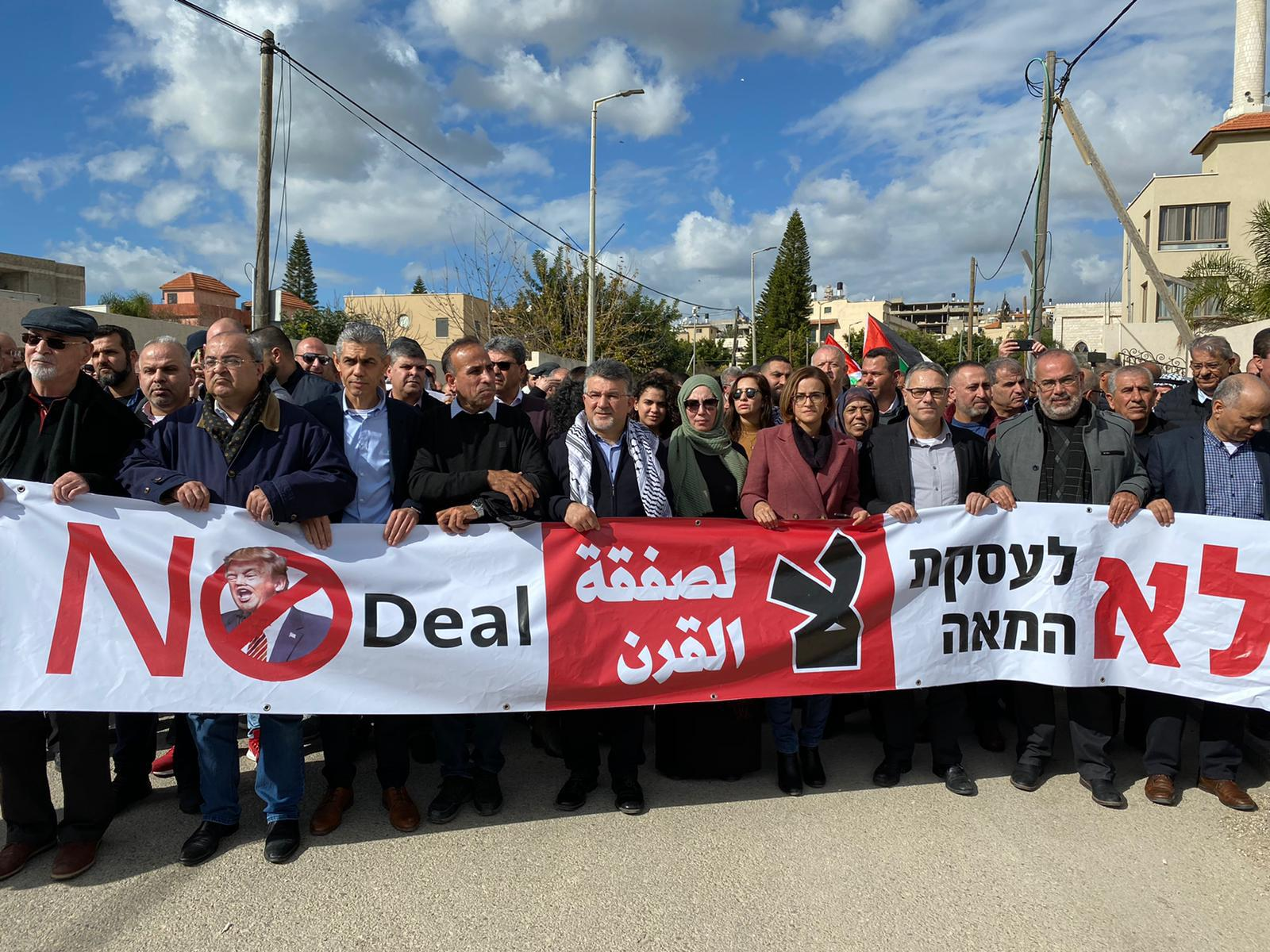 арабская общественность израиль фото