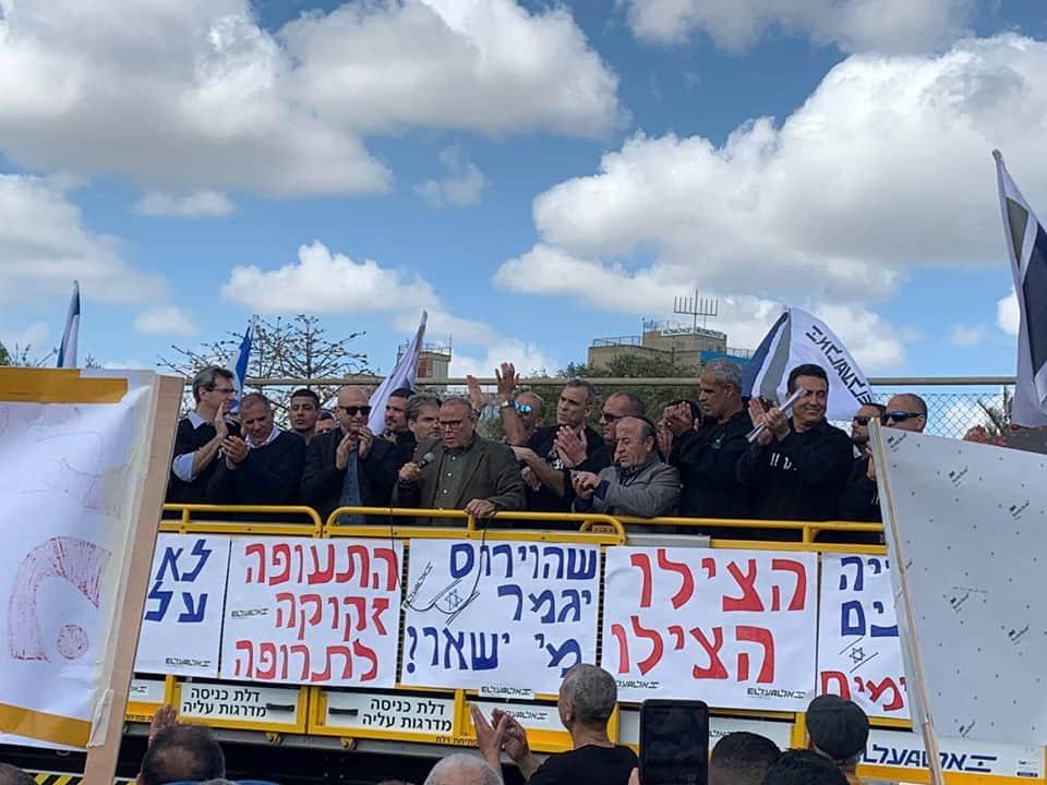 Забастовка в Израиле фото
