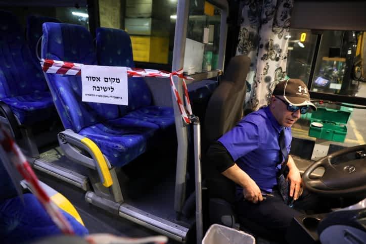 Avtobus na tsentralnoj stantsii v Ierusalime