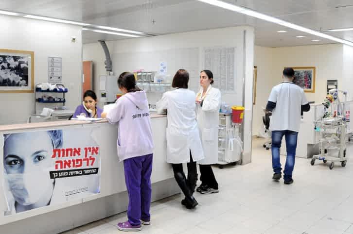 Больница Вольфсон фото