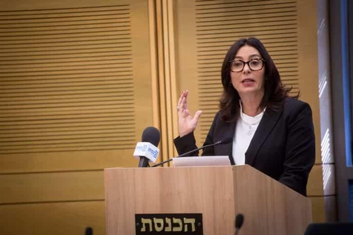 Мири Регев министр транспорта Израиль фото