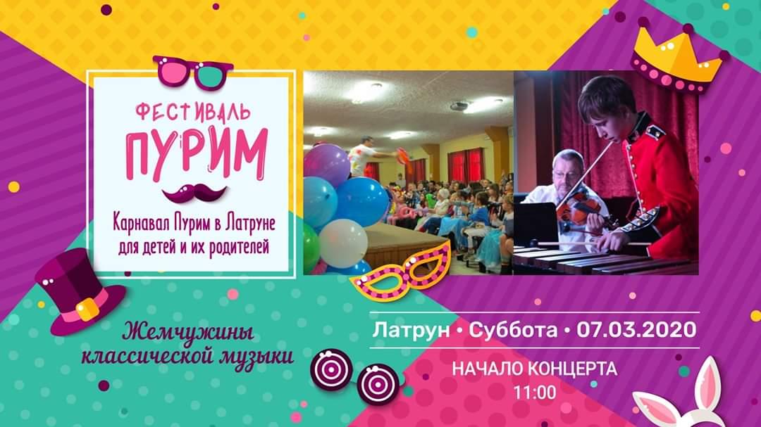FB IMG 1583261800415