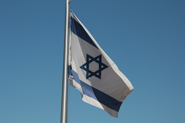 Flag Izrailya