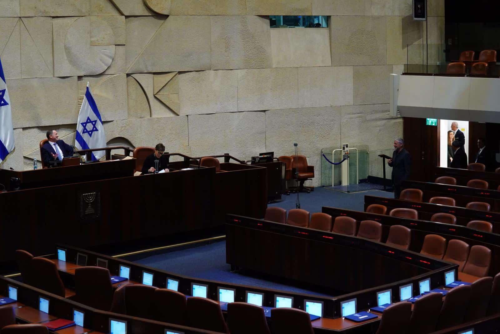 Golosovanie v Knessete v usloviyah karantina