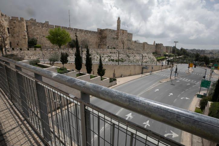 Ierusalim koronavirus 1