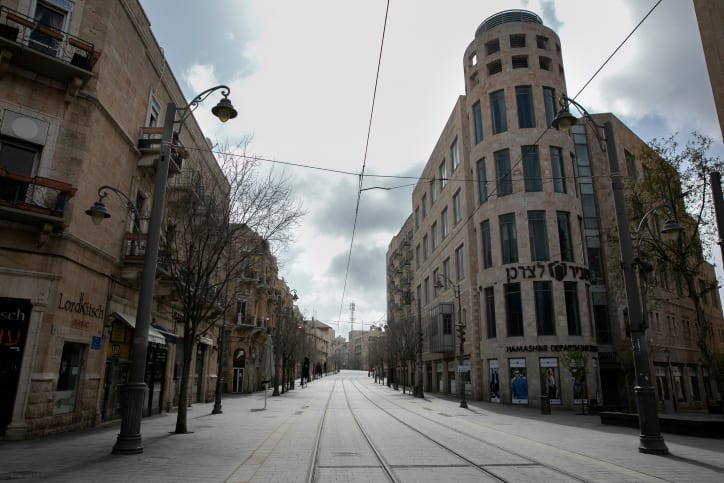 Иерусалим улица фото
