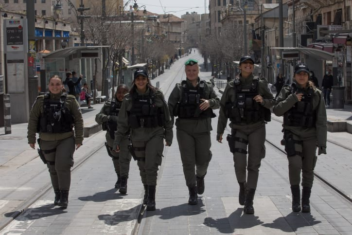 Izrailskij politseskij patrul