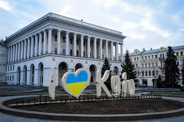 киев украина фото