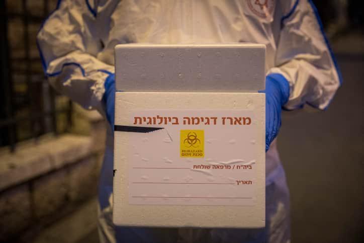 Koronavirus Izrail 5 1