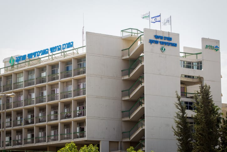 медицинский центр сорока фото