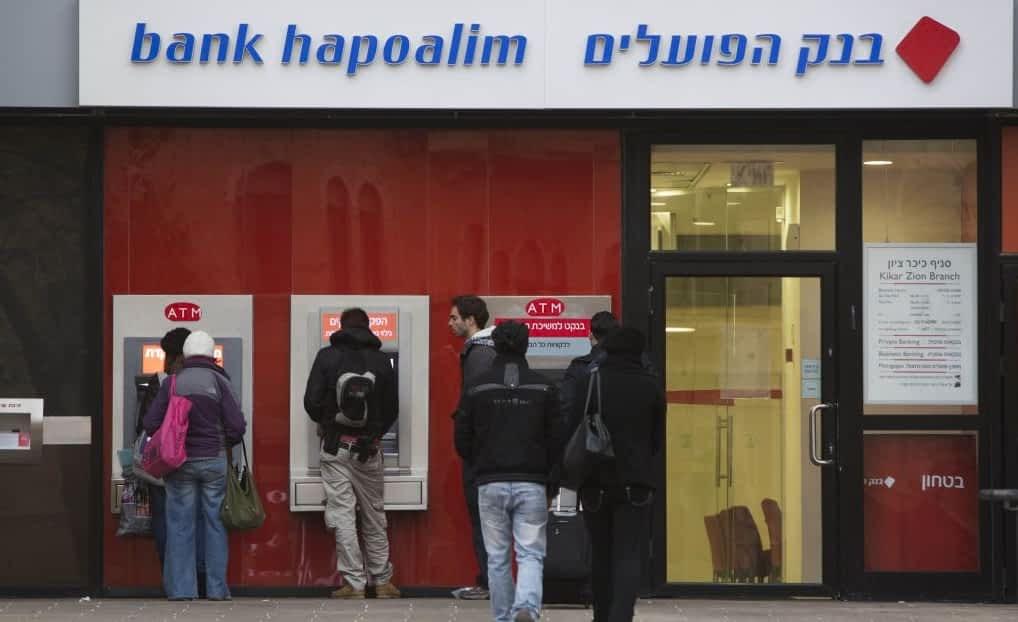 Otdelenie banka Hapolaim