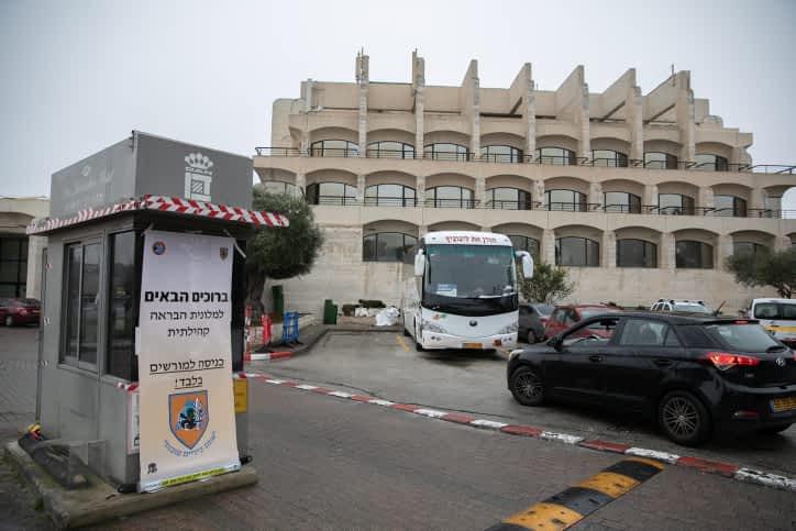 Отель Дан Израиль фото
