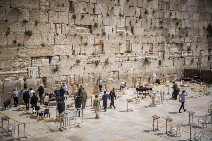 Ploshhad u Zapadnoj steny v Ierusalime