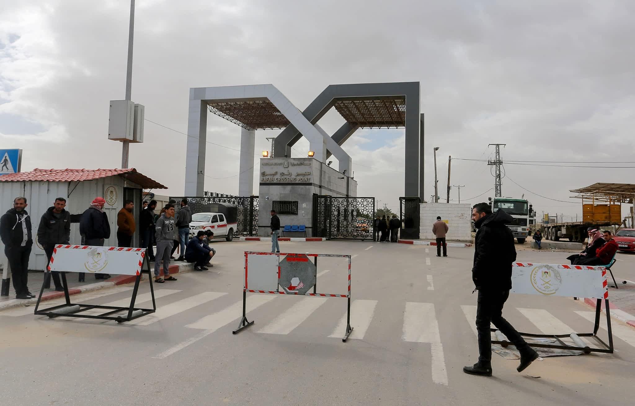 Pogranichnyj punkt Rafah