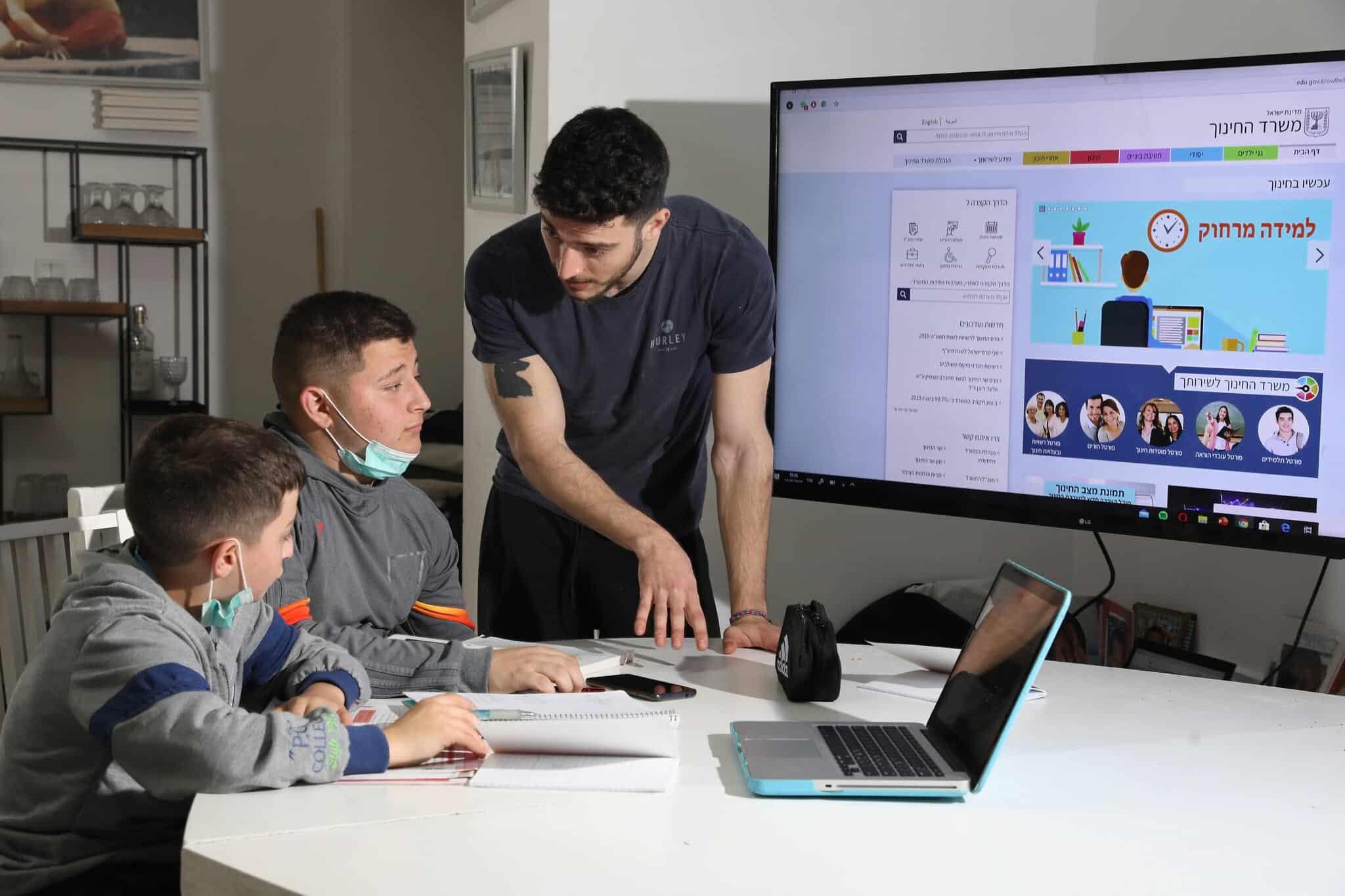 Пример дистанционного обучения в Мошав-Яшреш фото