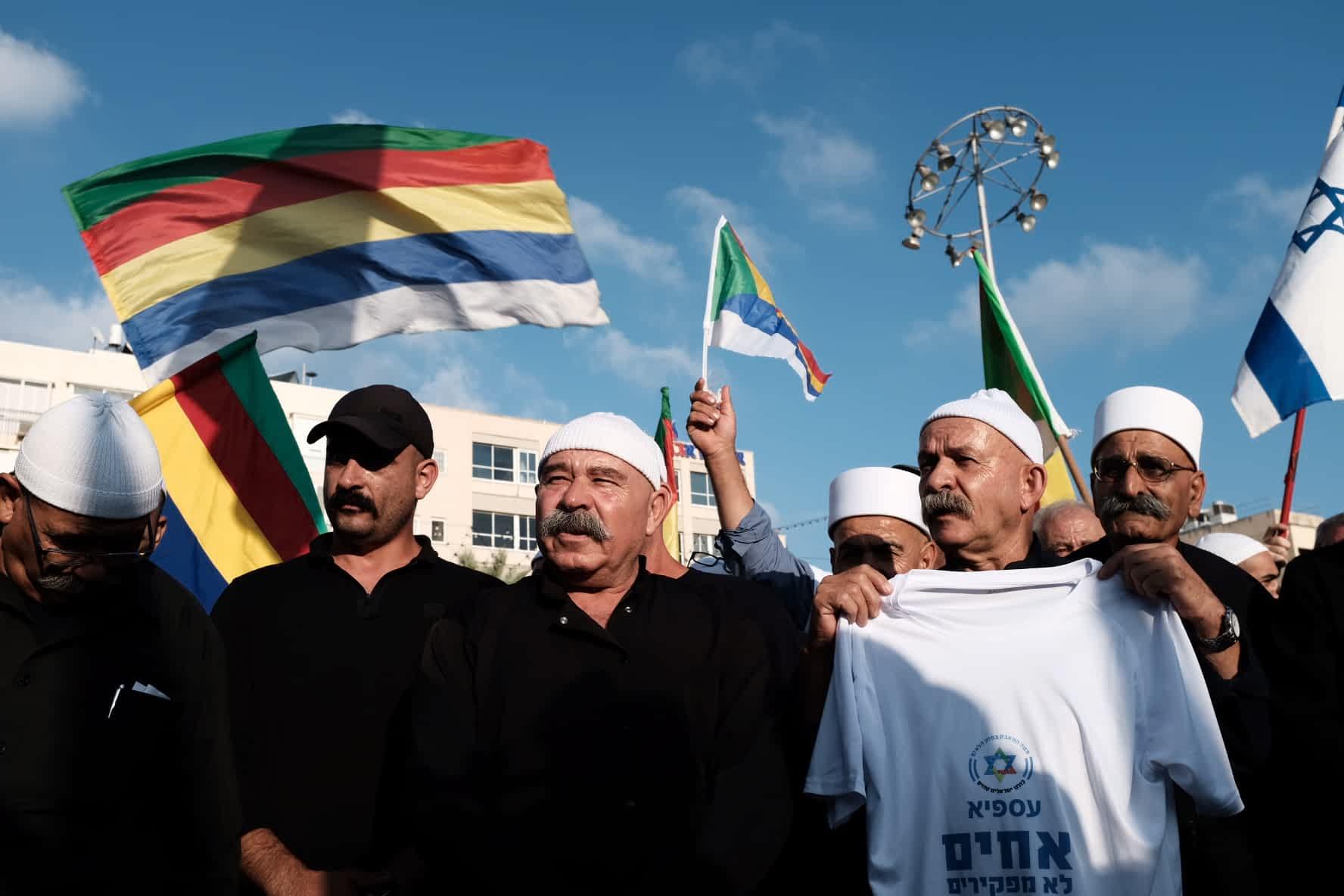 Protest druzov