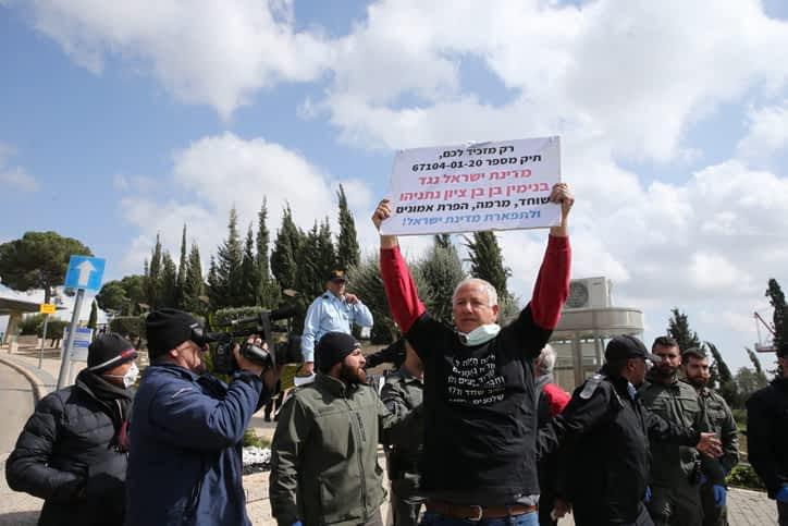 Protesty v Ierusalime 4