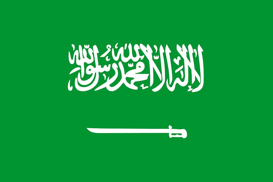 Саудовская Аравия флаг фото картинка