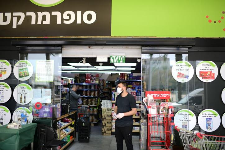 Supermarket v Tel Avive