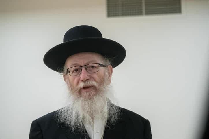 YAakov Litsman