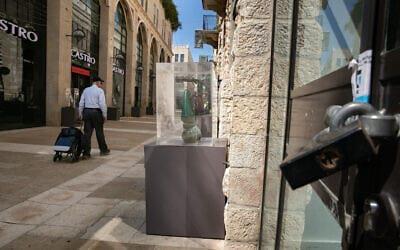 Zakrytye magaziny v Ierusalime