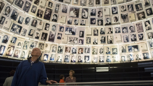 Мемориал памяти жертв Холокоста