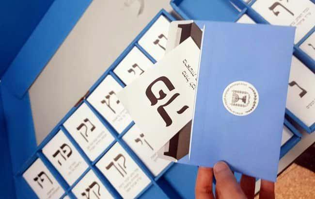 Выборы в Израиле фото