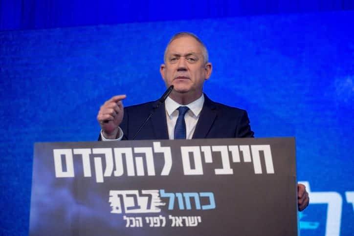 Ганц: Мы продолжим наносить удары по ХАМАСу