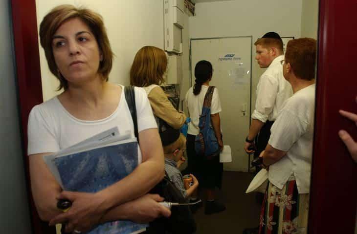 Безработица в Израиле фото