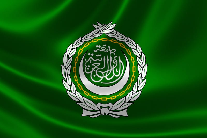 Canva Close up of the League of Arab States Flag 1
