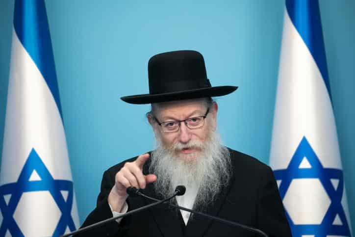 яков лицман израиль фото