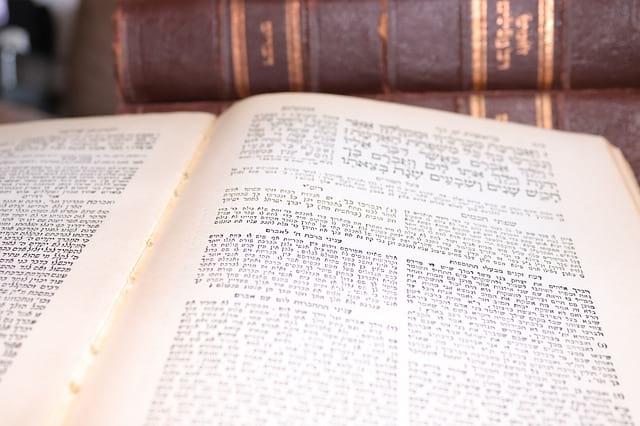 Книга Тора фото