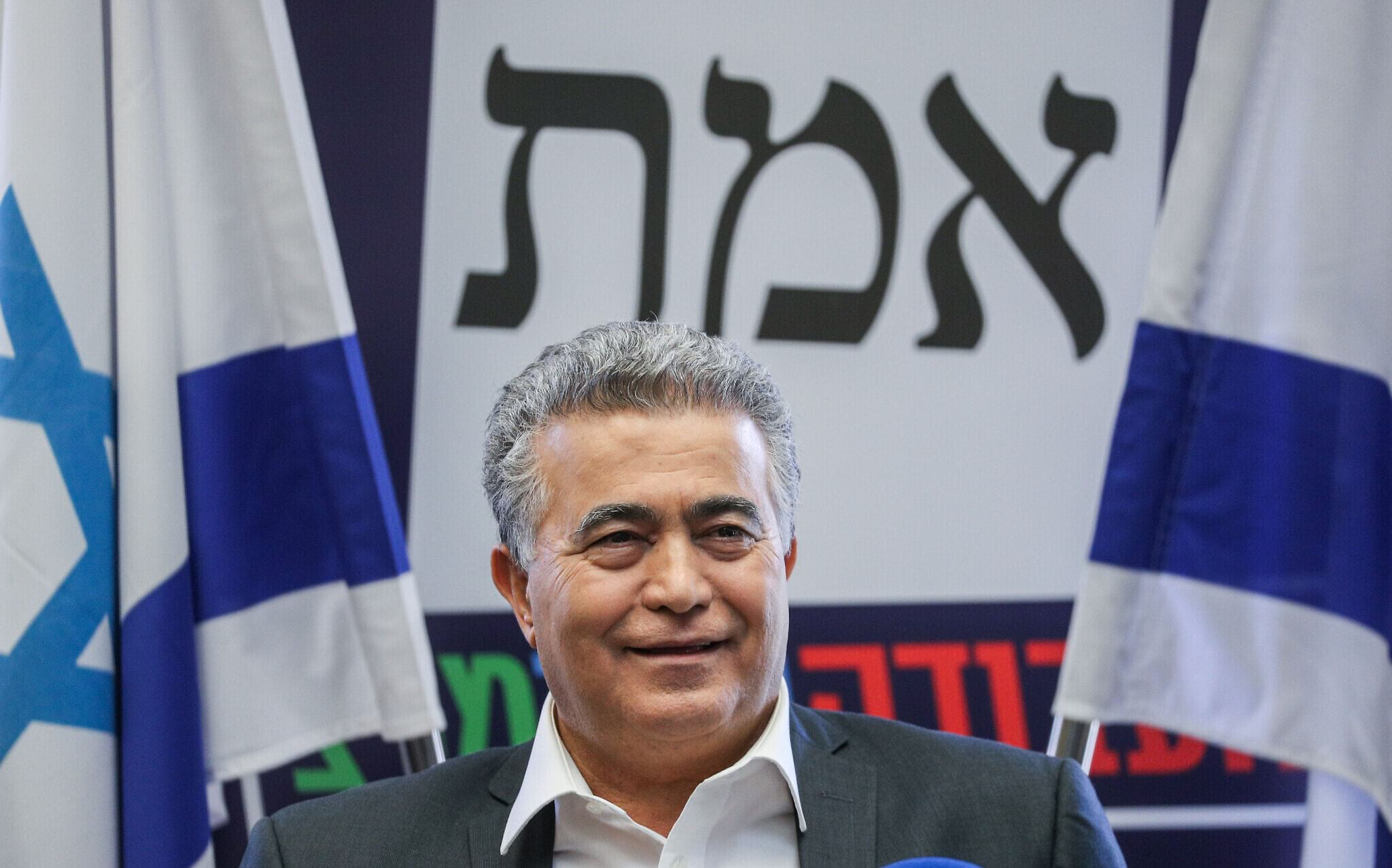 Lider Avody Amir Perets