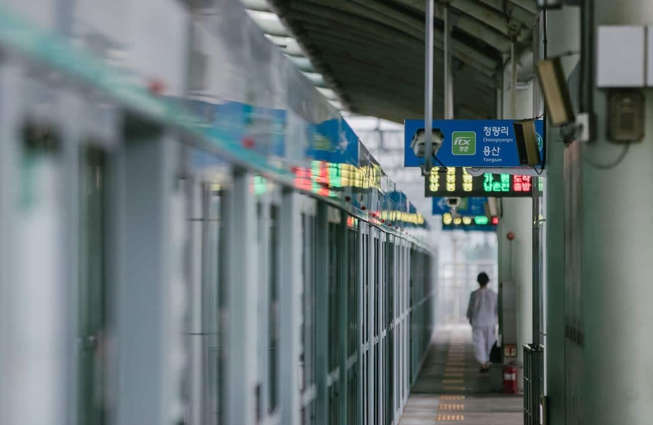 Metro v YUzhnoj Koree