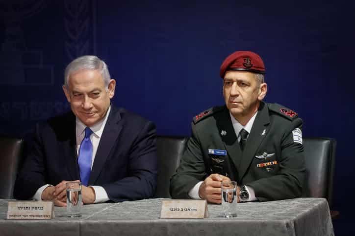 биньямин нетаниягу авив кохави израиль фото