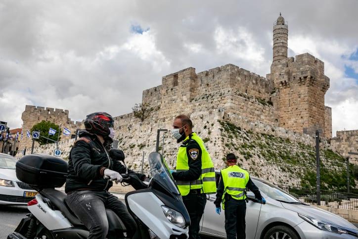 Politsiya patruliruet dorogi v rajone Ierusalima