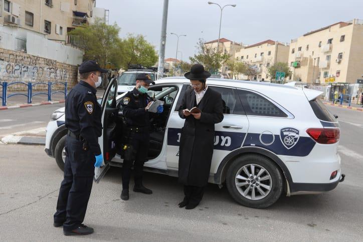 Politsiya zakryvaet sinagogu v Bejt SHemeshe 2