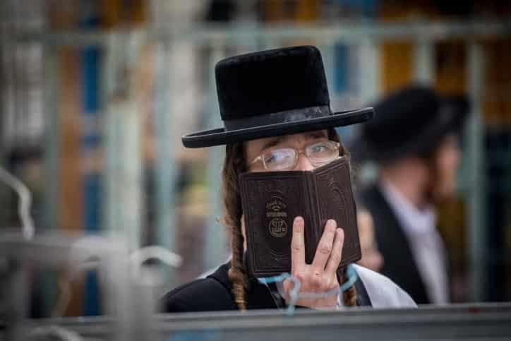 ультраортодоксальный израильтянин фото