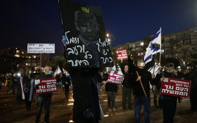 Protest na ploshhadi Itshaka Rabina v Tel Avive