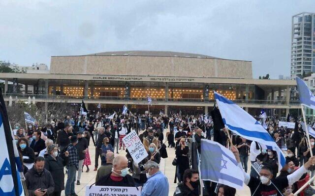 Protest protiv politiki Netaniyagu v Tel Avive