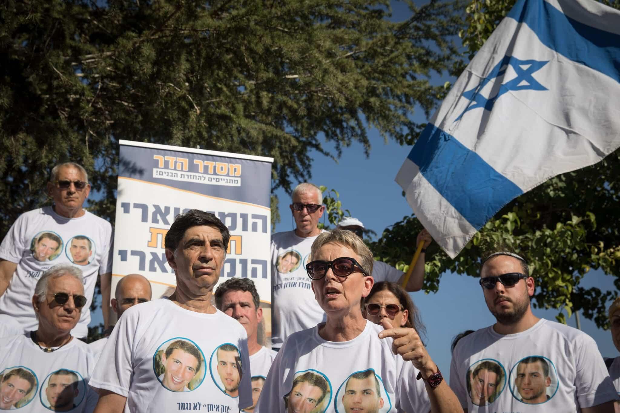 Родственники пленных израильских солдат фото