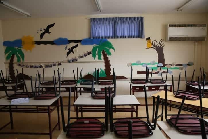 школа израиль класс фото