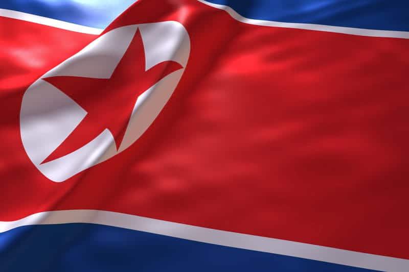 Северная Корея отказалась от участия в Чемпионате мира по футболу