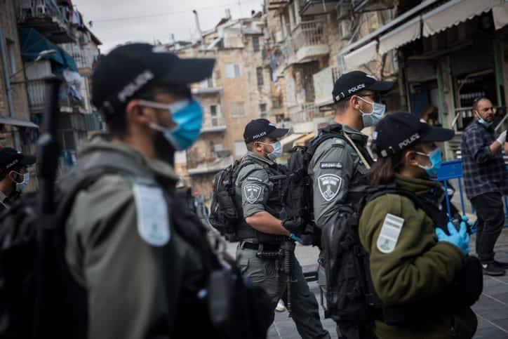 Сотрудники пограничной полиции в Иерусалиме фото