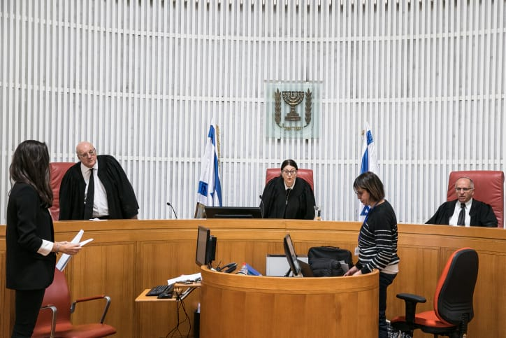 Sud v Ierusalime