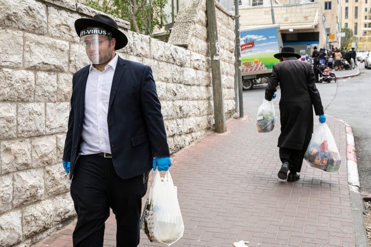 Ультраортодоксальные израильтяне Израиль фото