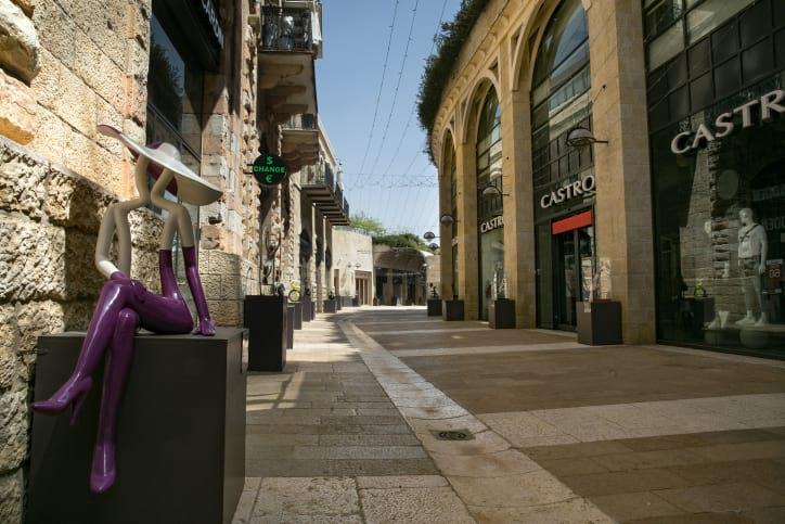 магазины иерусалим израиль фото