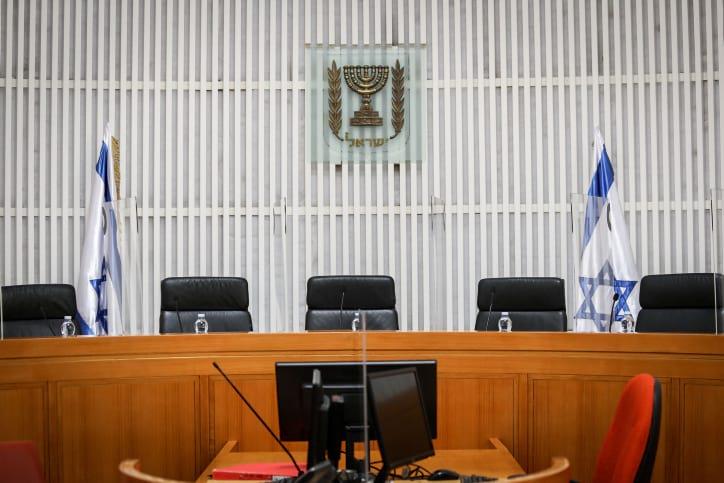 Верховный суд/БАГАЦ фото